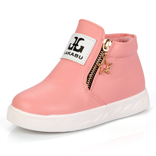 2016 autumn new low barrel leather boots baby boots leather shoes Ankle Boots children shoes