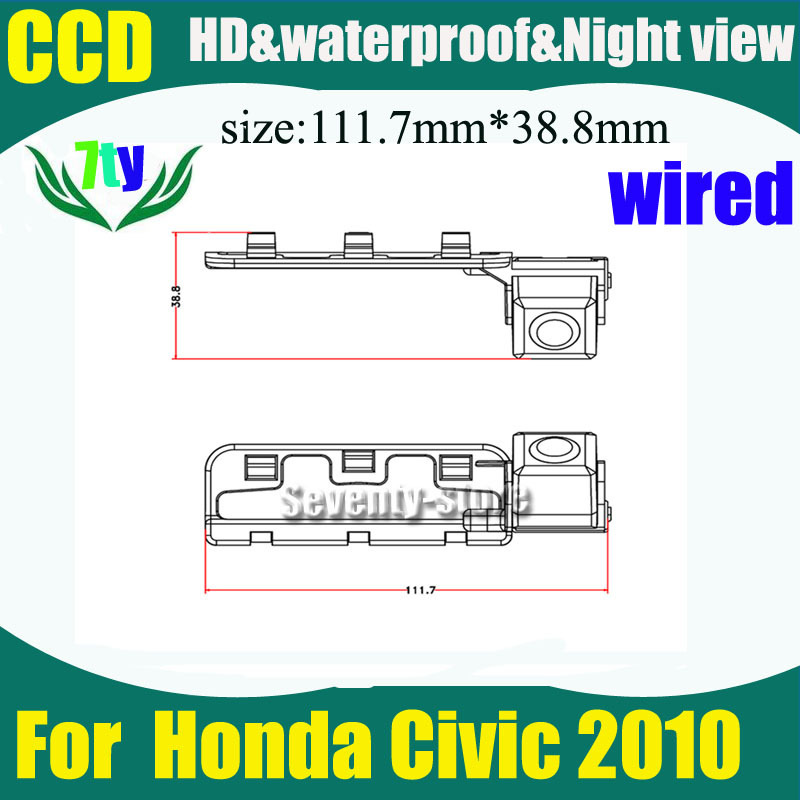 CCD HD wired car parking rear view camera for Honda Civic 2010 car reverse reaview camera  520TVL Waterproof