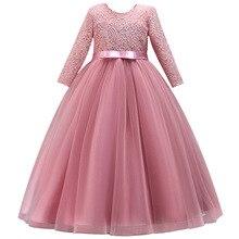 Uzun kollu çiçek kız elbise düğün için dantel İlk Communion elbiseler kız tuzlu iplik doğum günü elbise parti akşam elbise