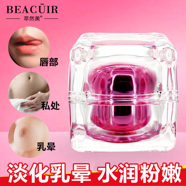 Body Whitening Cream Pink Magic Private Parts Pink Baby Moisturize Lips Areola private Nipple Removing Melanin Whiten Face Care