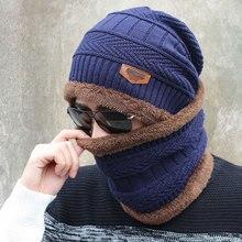 2017 Nova Malha Cachecol Chapéu de Inverno Gorros de Malha de Inverno dos homens chapéus Caps Skullies Gorro Para Mulheres Dos Homens Beanie Casual Pescoço mais quente