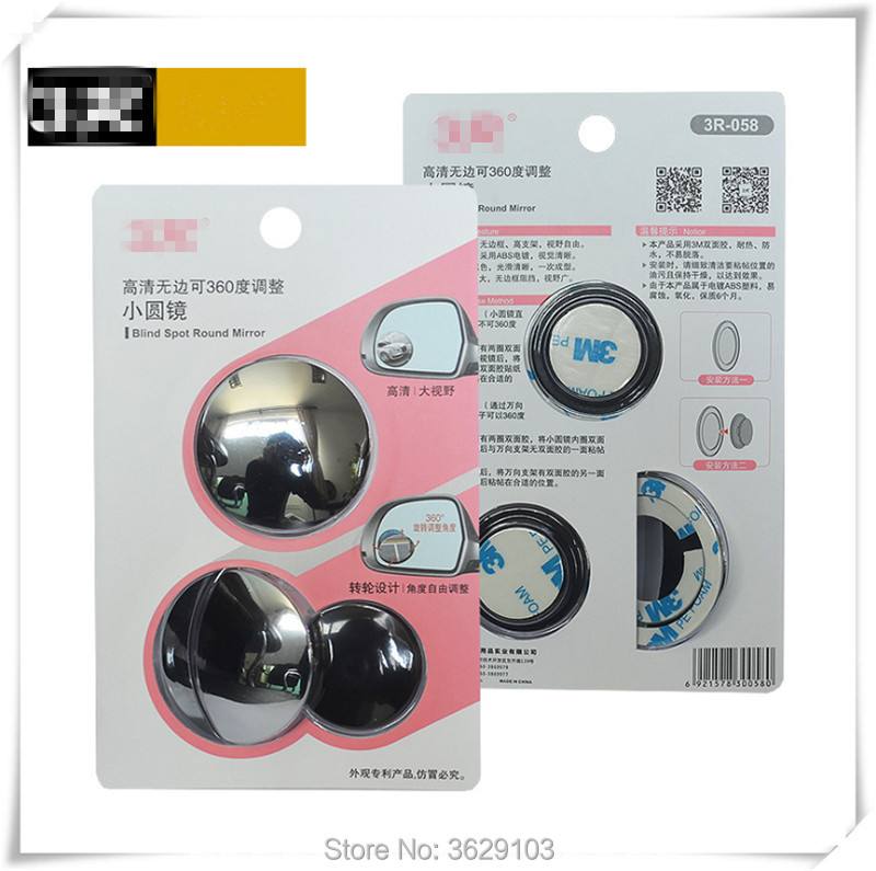 360 Degree Car mirror Wide Angle Convex Blind Spot mirror accessories car-styling for Chrysler 300c 300 sebring pt cruiser town