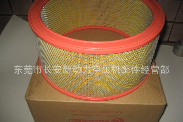 Italy MATTEI vane type air compressor air filter CR21H30566 italy