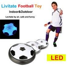 Air power Soccer Disk последняя игра в помещении игрушка светящаяся электрическая Подвеска пневматическая Здоровье Спортивная игрушка родитель-ребенок Прямая доставка