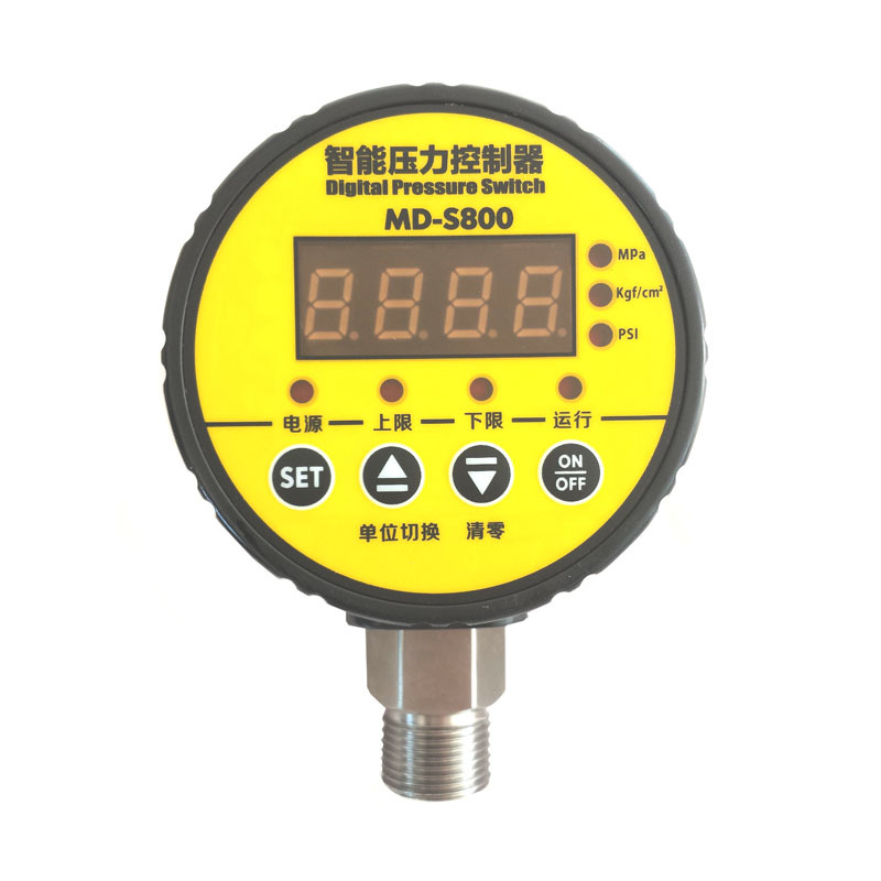 MD-S800V intelligent digital vacuum gauge /-0.1~0MPa digital display electrical contacts switch /M20*1.5 vacuum controllerMD-S800V intelligent digital vacuum gauge /-0.1~0MPa digital display electrical contacts switch /M20*1.5 vacuum controller