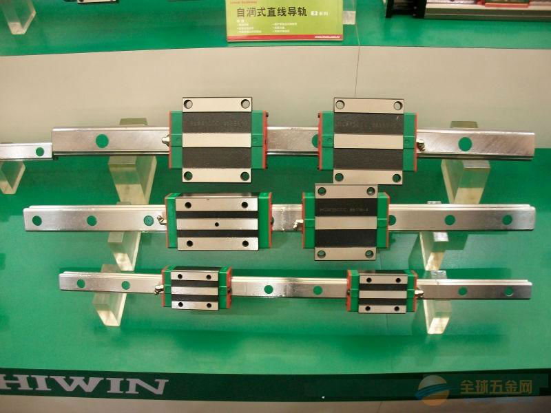 100% genuine HIWIN linear guide HGR20-2600MM block for Taiwan hiwin 100