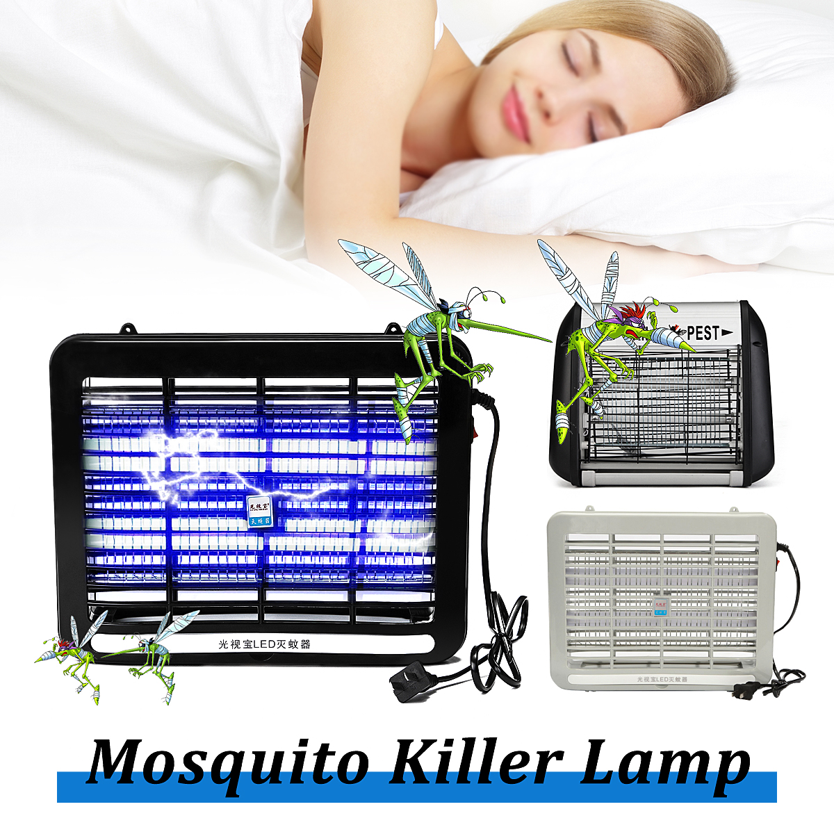 220V Electronic Indoor Bedroom Mosquito