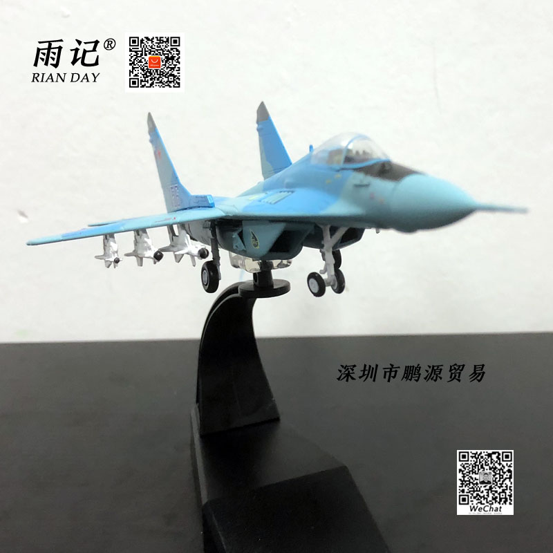 MiG-29 (14)