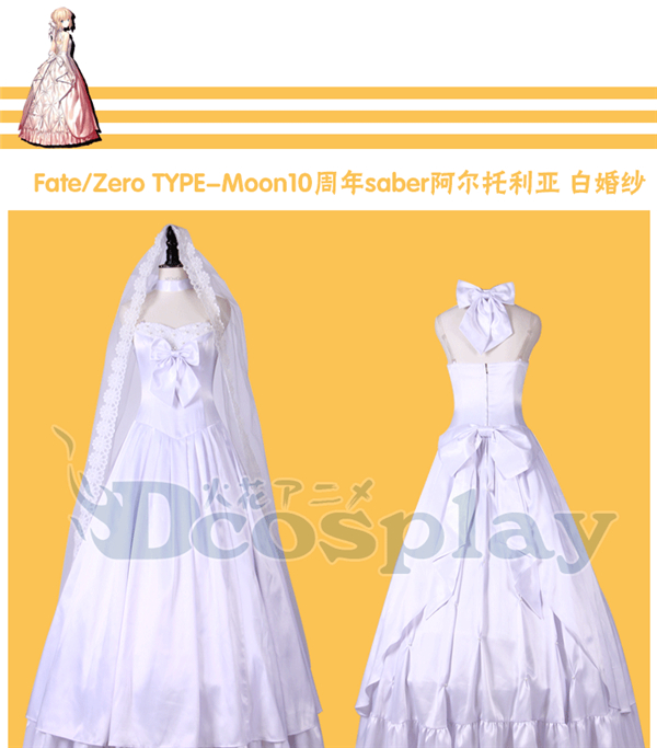 New Anime Fate Stay Night UBW Fate Zero TYPE-Moon Arturia Pendragon Cosplay Costume White Wedding Dress 100