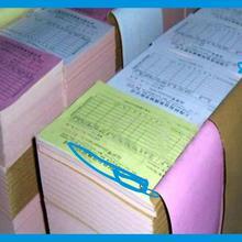Три цвета из безуглеродной бумаги бизнес-счет/Журнал/инвойв тетрадь квитанция