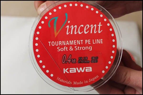KAWA γραμμή αλιείας, Vincent PE γραμμή, PE - Αλιεία - Φωτογραφία 4