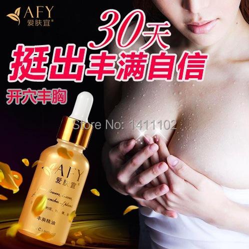 Ampliação do peito cuidados com a pele composto óleos essenciais óleo de massagem poderosa Butt Enhancer creme 100% planta Natural eficaz