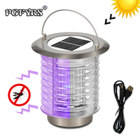 NEW USB/Solar Charging Portable outdoor LED electronic household insect repellent and fly catcher mosquito trap eco friendly