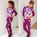 The new stylish printed zipper leisure two sets was thin suit