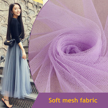 RUBIHOME New Arrival Wholesale(5meters/lots) Net Mesh Fabric for Making Mosquito Bed