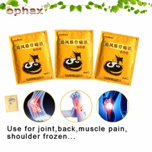 OPHAX 15Pcs/3bags Medical Plasters Chinese Herbal Relief Pain Patch For Arthritis Joint Neck Muscle Back Relieving