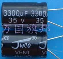 Envío gratuito. Condensador electrolítico 35 v 3300 uf 3300 uf 3300 uf