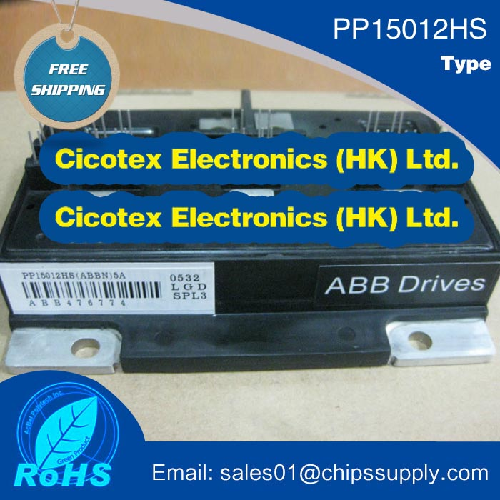 Image 2 - PP15012HS(ABBN)5A Power Module IGBT PP15012HS-in Integrated Circuits from Electronic Components & Supplies
