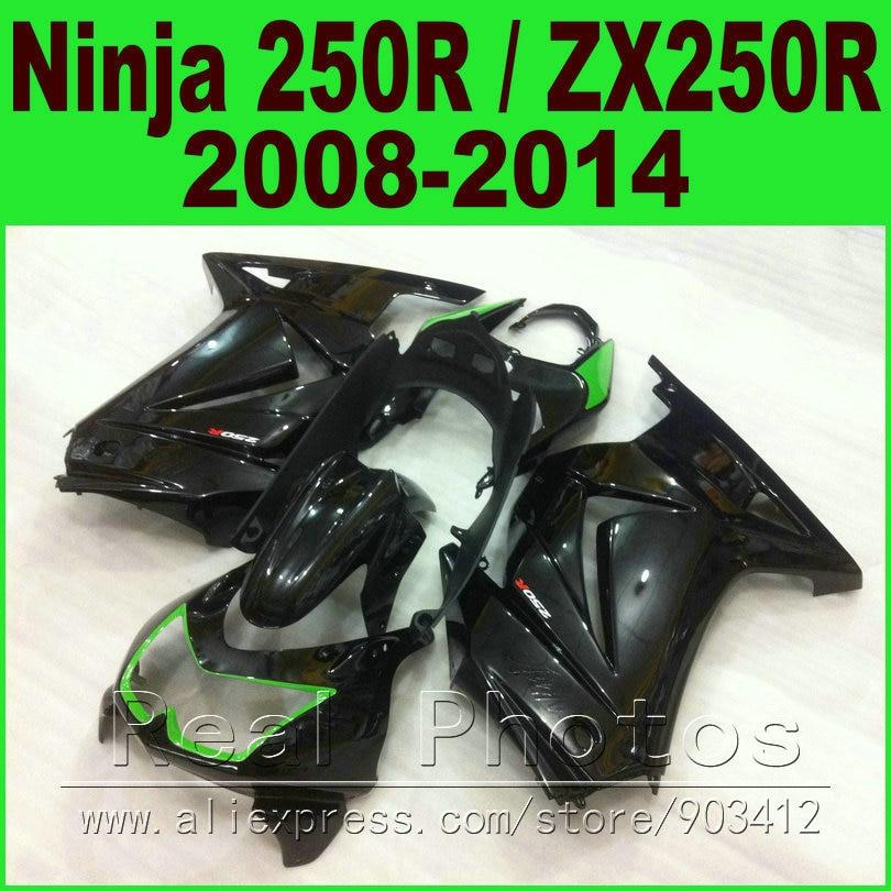 Rtll165jb likewise Showthread furthermore Ninja 250 Rear Suspension Wiring Diagrams as well 32711327223 also Kawasaki Ninja 250r Red. on 2010 kawasaki ex250