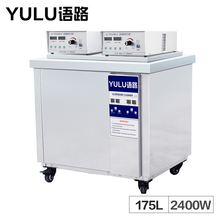 Ultrasonic Cleaner Circuit Board Engine Car Parts Industry Hardware Tanks Washing Heater Bath Timer Ultrason Large