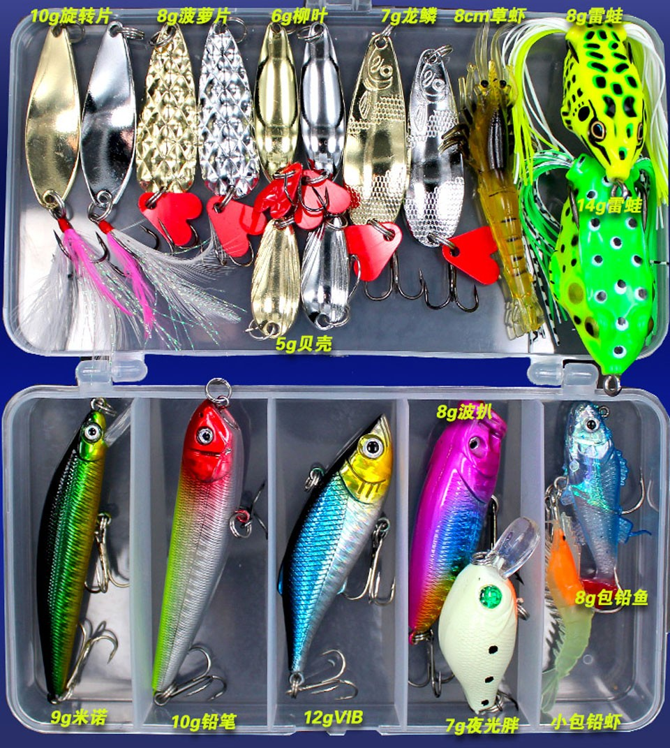 21 pcs/lot Fishing Lure Kit Hard/ Soft Lures Frog  Metal Lure Sets Soft Bait Fishing Lure Accessory With Box  FU196 jsfun 75pcs set fishing lure kit in storage box mixed hard bait soft lures metal lure spoon fishing tackle accessory fu263