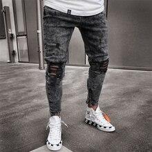 Джинсы для мужчин, Весенняя Мужская одежда, джинсовые штаны, потертые зауженные повседневные брюки, Стрейчевые рваные джинсы