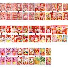 6 шт./упак. милый красный конверт для заполнения деньги китайское национальное Hongbao подарок год Свадебные красный конверт подарок