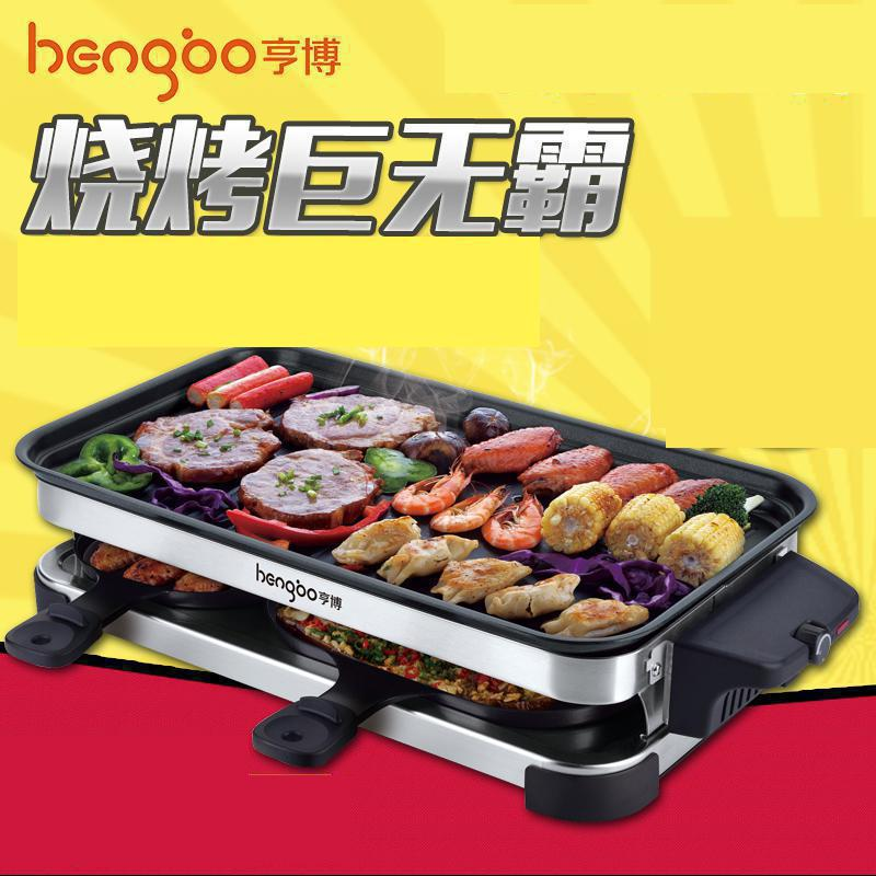 Free shipping electric barbecue machine free shipping
