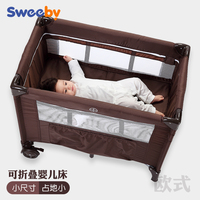 Babyfond Mini Baby Bed Small Size Portable Game Bed Folding Bed Small Type Small Bed