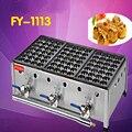 1 шт.  FY-1113  три доски  газовая печь  рыбные шарики  коммерческий осьминог  маленький меатбол  машина  противень для выпечки