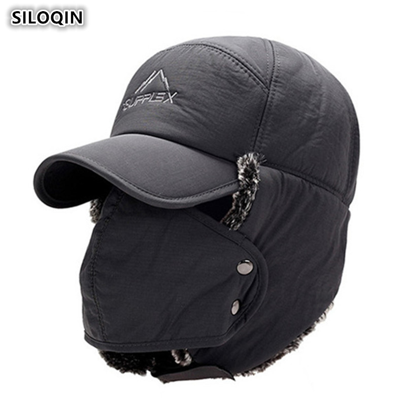 SILOQIN Winter New Style Trend Men's Cotton Bomber Hats Ear Protection Face Thicken Warm Velvet Male Bone Outdoor Sports Ski Cap(China)