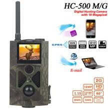 camera GSM Hunter Camera