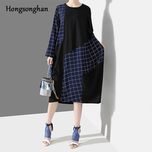 Hongsonghan Japanese womens new spring dress with full sleeve roud collar plaid striped and loose MIDI Long Tide