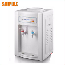 electric upright water dispenser hot water dispenser to warm mini type household