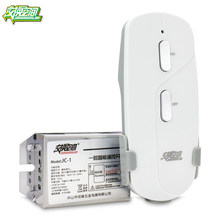 JC-1 240V Max Voltage 1ch RF Digital Wireless Remote Switch 220V 110V Stainless Enclosure 315 mhz remote control