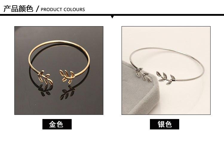 1pcs Fashion Simple Summer Popular Intimate Metal Accessories Wristband Wristband Retro Sweet Open Adjustable Bracelet Birthday 3