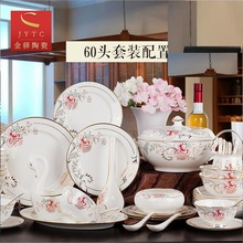Guci 60pieces 28 pcTableware bowl dish spoon bone porcelain household ceramic tableware and chopsticks Jingdezhen gift
