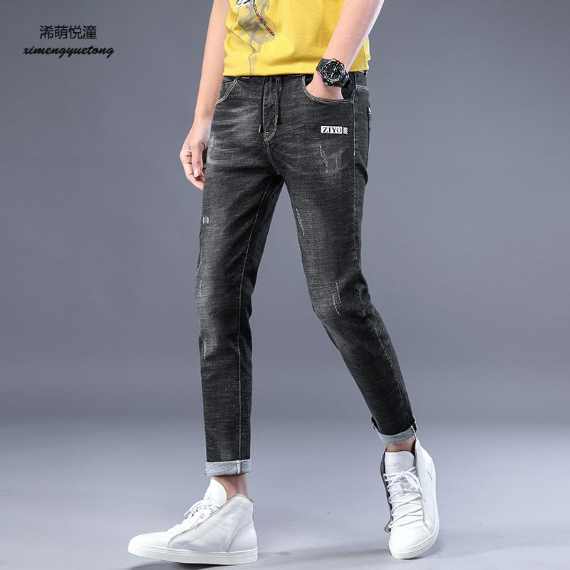 2018 spring and summer new street fashion was thin hole nine jeans men, youth trend in the low-waist curling jeans men