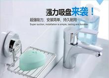 new year Commodity quality goods hotel powerful super vacuum suction cup non-trace grid stainless steel soap box of soap dish