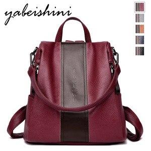 Bags Large Capacity Back2019 Women Backpack Designer high quality Leather Women Bag Fashion Schoolpacks Travel Bags Girls bag