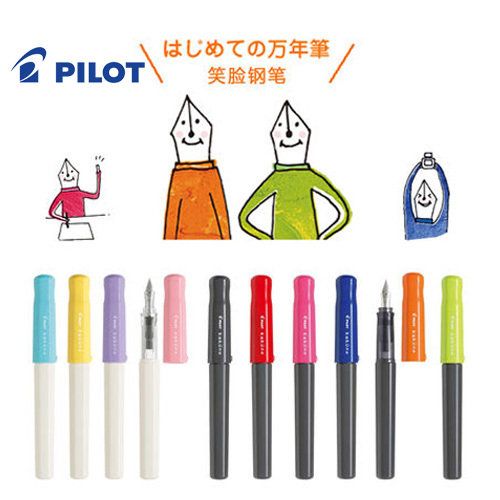 Japan Pilot Kakuno Fountain Pen/Kumamon Fine Nib(0.3-0.4 mm)/Medium Nib(0.5-0.6 mm) With 1 Ink Cartridge For Student great calligraphy helper pilot parallel pen plate nib 2 ink cartridge 1 5 2 4 3 8 6 0mm flat tip fountain pen art set