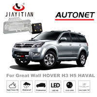 JiaYiTian Rear view Camera for great wall haval h5/hover h3 CCD/Night Vision/License Plate camera Reverse camera backup camera