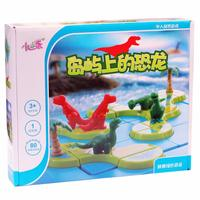 dinosaur on the island Puzzle Board Game Family/Party Best Gift for Children 80 Levels Funny Logical Reasoning Game
