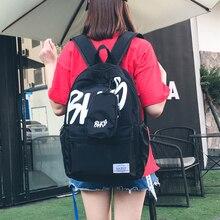 Новинка корейский стиль Оксфорд твердых Женщины Рюкзак мягкий нейлон сестра модный рюкзак стильная повседневная мягкая парусиновая школьный