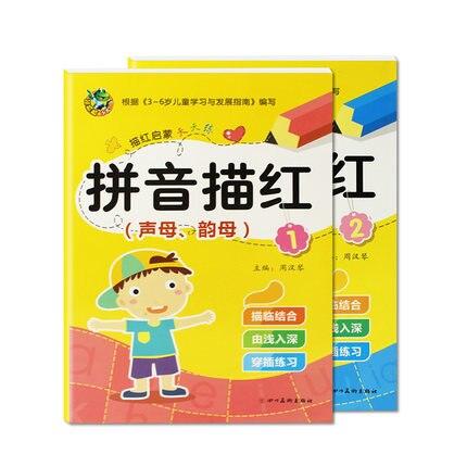 2pcs Pinyin Practice Exercise Book Phonetic Transcription Kids Children Beginners Preschool Workbook
