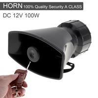 12V 100W Plastic 7 Sound Loud Car Warning Alarm Police Fire Siren Horn Speaker With Brown