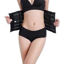 Mulheres de Cintura alta Corpo Shaper Látex Trainer Cintura Cincher Tummy Controle Cinturão Espartilho Shapewear Emagrecimento Cinto Underbust Novo