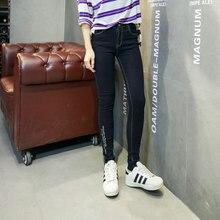 Новая коллекция весна и лето 2016 Корейских женщин вышивка карандаш брюки стрейч джинсовые брюки.