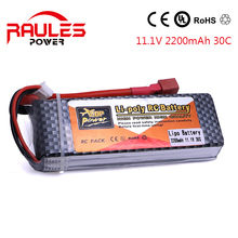 Lipo Battery 11.1 V  2200mAh lithium ZOP 30C Max 3 S T spine 40c Truck Car Boat Helicopter Drone Quadcopter RC Lipo Battery