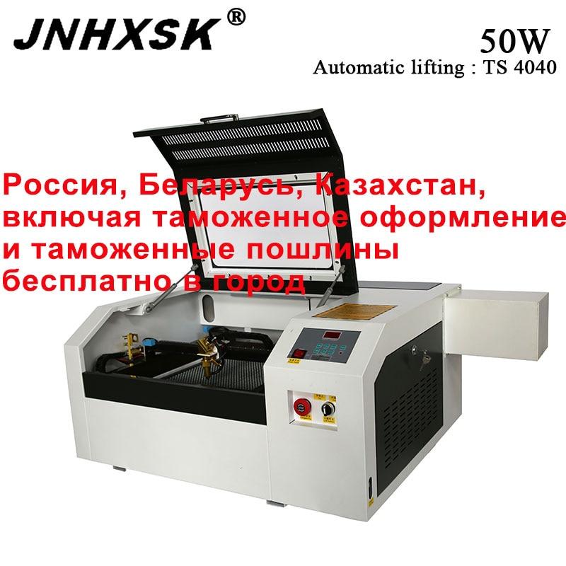 JNHXSK co2 лазерный ЧПУ 4040 лазерная гравировальная машина лазерная маркировочная машина мини лазерный гравер ЧПУ маршрутизатор diy Бесплатная д...
